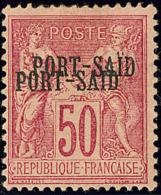 Double Surcharge. No 15a, Fortes Charnières. - TB