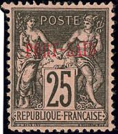 """Non émis Type I """"N Sous B"""". (No 11) 25c Noir Sur Rose, Type I. - TB. - RR (qqs Rares Pièces Connues)"""