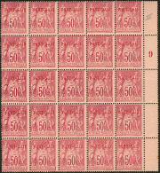 Emission Provisoire Locale Vendue Du 17 Au 24 Novembre 1899 (cote Yv. Spé 2013). No 13A, Bloc De 25 Ex Bdf Mill.