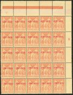 Emission Provisoire Locale Vendue Du 17 Au 24 Novembre 1899 (cote Yv. Spé 2013). No 12A (rouge-orange), Bloc De 2