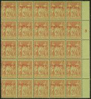 Emission Provisoire Locale Vendue Du 17 Au 24 Novembre 1899 (cote Yv. Spé 2013). No 9A (brique Sur Vert), Bloc De