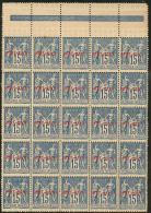 Emission Provisoire Locale Vendue Du 17 Au 24 Novembre 1899 (cote Yv. Spé 2013). No 8A (bleu), Bloc De 25 Ex Bdf