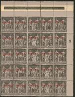 Emission Provisoire Locale Vendue Du 17 Au 24 Novembre 1899 (cote Yv. Spé 2013). No 7A (noir Sur Lilas), Bloc De