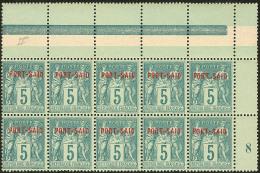 Emission Provisoire Locale Vendue Du 17 Au 24 Novembre 1899 (cote Yv. Spé 2013). No 6A, Bloc De Dix Mill. 8, Dont