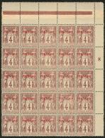 Emission Provisoire Locale Vendue Du 17 Au 24 Novembre 1899 (cote Yv. Spé 2013). No 4A (lilas-brun), Bloc De 25 E