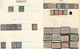 Lot. 1892-1894 (Poste), Petites Et Moyennes Valeurs Dont Des Obl. - TB, B Ou Pd