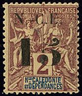 """Erreur, 15 Sur 2c Lilas Brun Sur Paille (Yv. Spé. 1936 No 66a), Dont """"5"""" Sans Boule (cases 19 Ou 30). - TB"""