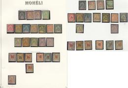 Collection. 1906-1912 (Poste), Complète + Qqs Doubles Obl. - TB