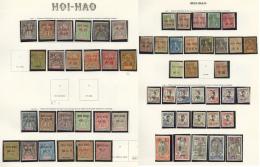 HOI-HAO. Collection. 1901-1919 (Poste), Complète Sauf 7, 14, 15, 28/31 Et 82, + Qqs Ex Obl. - TB
