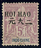 HOI-HAO. No 31. - TB