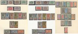 Collection. 1906-1915 (Poste, Taxe), Complète Sauf Taxe 10/15, La Majorité Des Séries En Double Don