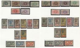 Collection. 1906-1915 (Poste, Taxe), Complète Sauf Taxe 8/15, Palmiers En Doubles Dont Qqs Obl. - TB