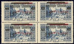 Surcharge Arabe Renversée. No 109a, Bloc De Quatre. - TB (cote Maury)