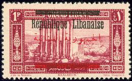 Surcharge Arabe Rouge Renversée. Maury 76 No 100g. - TB. - R
