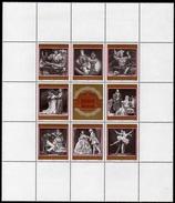 ÖSTERREICH 1969 ** 100 Jahre Wiener Staatsoper - Block Mit Zierfeld & Leerfelder MNH - Musik