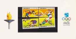 HONG KONG - 92 OLYMPIC GAMES - 4 STAMPS  ATHLETICS - BICYCLE - JUMP / R256 - Hong Kong (1997-...)