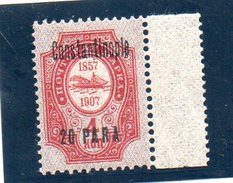 COSTANTINOPLE 1909-10 **