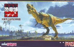 Carte Prépayée Japon  * DINOSAURUS * Dinosaurier * MUSEUM CHICAGO * Dino (1043) Prepaid Card Japan - Telefoonkaarten