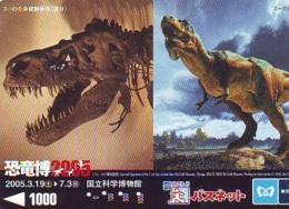 Carte Prépayée Japon  * DINOSAURUS * Dinosaurier * MUSEUM CHICAGO * Dino (1044) Prepaid Card Japan - Telefoonkaarten