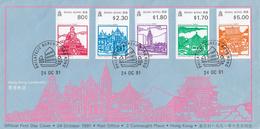 HONG KONG - FDC COVER - 24 OC 91 - Mi 615-620 /1 - 1997-... Région Administrative Chinoise