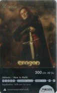 Mobilecard Thailand - Happy - Movie,Film,cinema - Eragon (1) - Kino