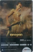 Mobilecard Thailand - Happy - Movie,Film,cinema - Eragon (3) - Kino