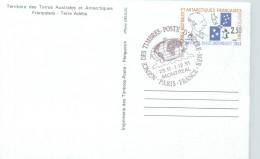 1991  Carte Postale - Amiral Max Douguet  Oblitérée Montréal, Canada - Enteros Postales