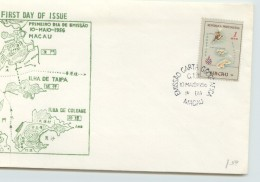 1956  Carte De Macau  FDC - Macau