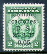 BOLIVIA-Yv. 204-MLH -BOL-8972 - Bolivie