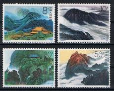 China Y/T 3026 / 3029 (**) - 1949 - ... République Populaire