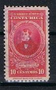 Costa Rica Y/T LP 71 (0) - Costa Rica