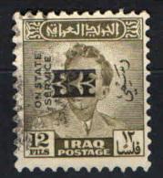 IRAQ - 1973 - EFFIGIE DEL RE FAISAL II CON SOVRASTAMPA - OVERPRINTED - USATO - Iraq