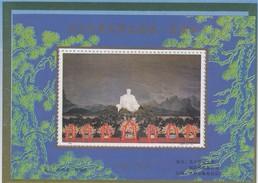 CHINE -  BLOCK CHINA 1893-1993  - MNH **  / 6118 - Zonder Classificatie