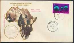 °°° NIGERIA - POSTAL HISTORY FDC - SECONDO VIAGGIO GIOVANNI PAOLO II - 1982 °°° - Nigeria (1961-...)