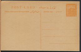 °°° EGYPT - POSTAL HISTORY - 1917 °°°