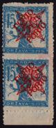 1920 - SHS Yugoslavia Slovenia - PORTO DUE Stamp - Lithography VERIGARI Chain Breaker 50 Vin Pair MNH - Unused Stamps