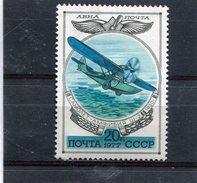 RUSSIA. 1977. SCOTT C114. AVIATION TYPE OF 1976. AVIATION 1917-1930 (AVIATION EMBLEM AND): SHCHA-2 AMPHIBIAN, 1930