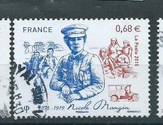 FRANCE  OB CACHET ROND YT N° 4936 - France