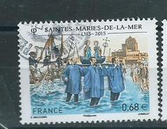 FRANCE  OB CACHET ROND YT N° 4937 - Frankreich