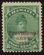 1893 Unused Hawaii Provisional Govt Overprinted Hawaii Scott #55/Overprint In Red -Hinged - Hawaii