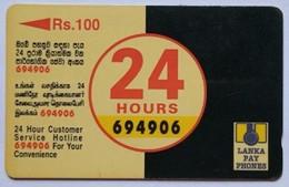 Sri Lanka Phonecard Rs 100 24 Hours 38SRLA - Sri Lanka (Ceylon)