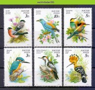 Mwe2435 FAUNA VOGELS HOP SPECHT IJSVOGEL BEA-EATER KINGFISHER FINCH BIRDS VÖGEL AVES OISEAUX HUNGARY 1990 PF/MNH - Collections, Lots & Series