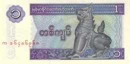 MYANMAR 1 KYAT ND (1996) P-69a UNC THICK PAPER [MM103b] - Myanmar