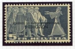 Switzerland, International Offices, 1944, BIE, International Education Bureau, 5 Fr., MNH, Michel 20 - Service
