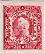 INDIA MARWAR (JODHPUR) PRINCELY STATE STATE 1-ANNA REVENUE STAMP 1935-40 MINT/UNUSED - Otros