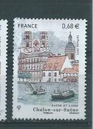 FRANCE  OB CACHET ROND YT N° 4947 - France