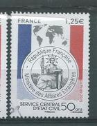 FRANCE  OB CACHET ROND YT N° 4959 - Frankreich