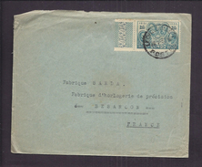 ENVELOPPE CONGO BELGE LEOPOLDVILLE Tàd 1936 Vers BESANCON SARDA HORLOGERIE Timbre Marge