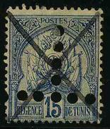 TUNISIE - YT Taxe 13 - TIMBRE OBLITERE - Tunisie (1888-1955)