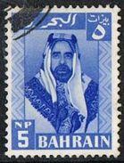 Bahrain SG117 1960 Definitive 5np Good/fine Used [19/18320/7D] - Bahrein (...-1965)